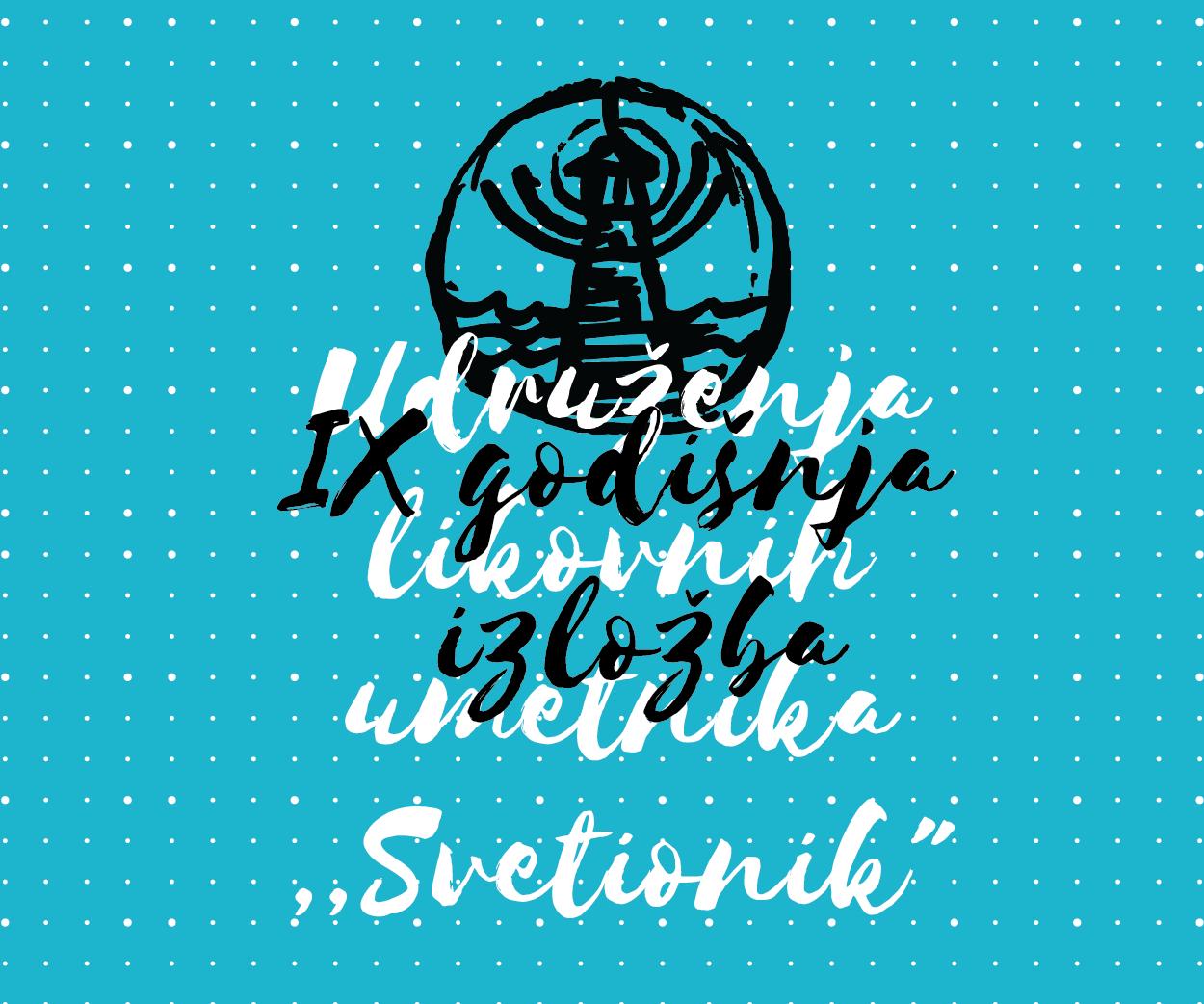 Svetionik IX godišnja izložba
