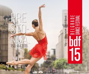 Festival Igre 2017