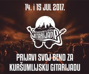 Kuršumlijska gitarijada 2017