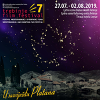 7. Festival mediteranskog i evropskog filma u Trebinju