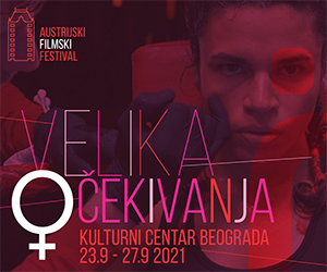 Festival austrijskog filma