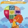 Svečani program otvaranja 8. BUDI festivala