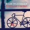 Promocija romana ČOVEČULJAK U KROŠNJI, Milana Belegišanina