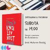 PANONIJA KAO SUDBINA - Razgovor o stihovima Đorđa Balaševića