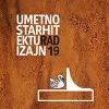 """Otvaranje izložbe """"Izgraditi ponovo: umetnici o arhitekturi"""" u Pančevu"""